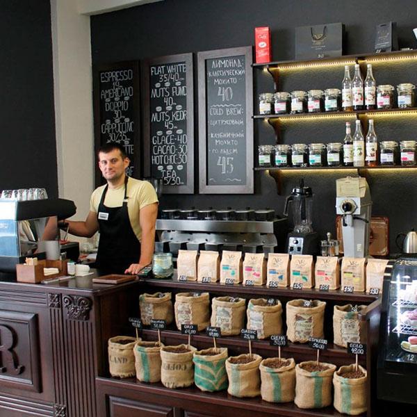 Кофейня, кофешоп