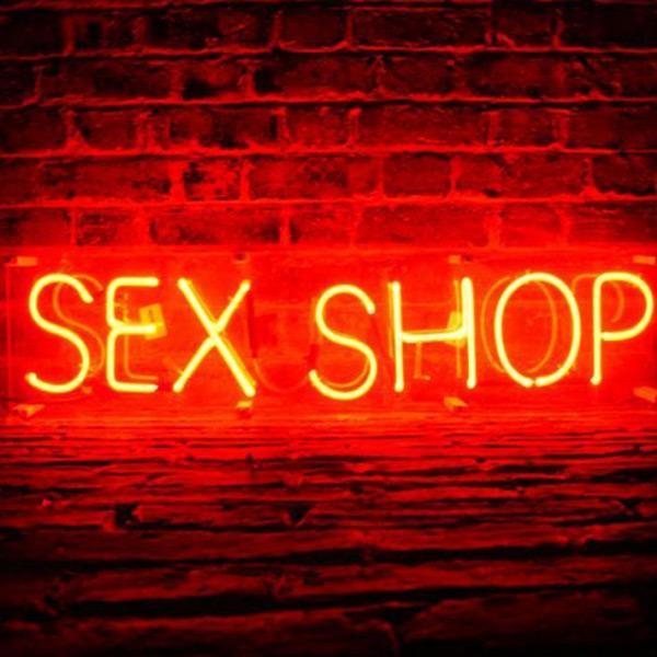 Сексшоп